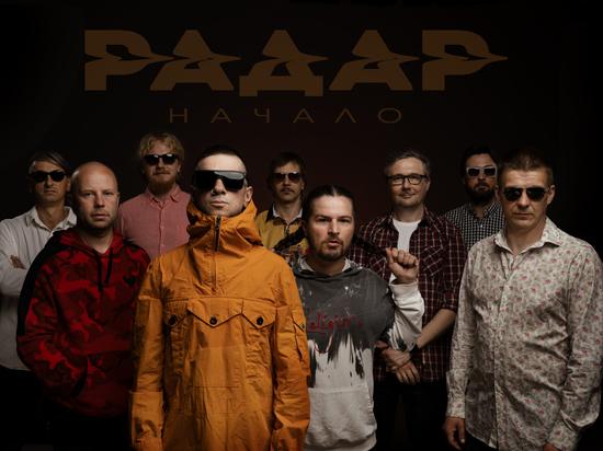 На обломках «Ленинграда» возникла супер-группа
