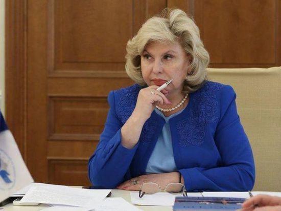 Москалькова рассчитывает, что Минск изменить свою линию поведения