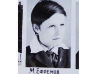 В детстве Михаила Ефремова кроется жестокая шутка