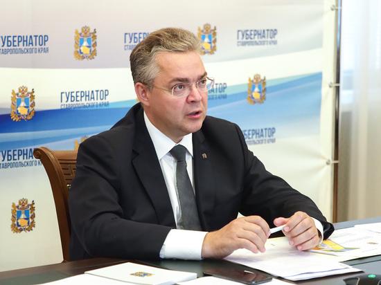 Ставропольский губернатор предостерег чиновников от формализма