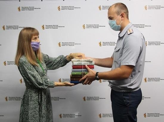 Ярославская библиотека имени Некрасова передала зекам 400 книг.
