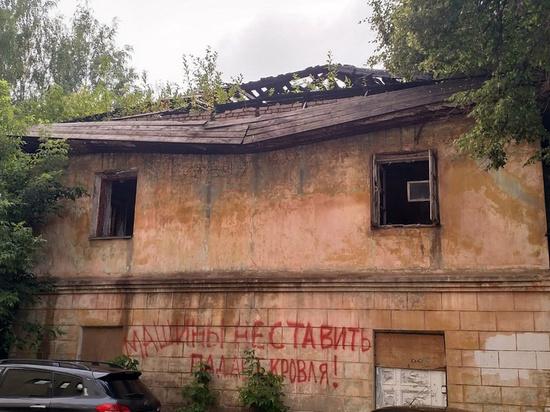 Крыша аварийного дома может рухнуть на кировчан