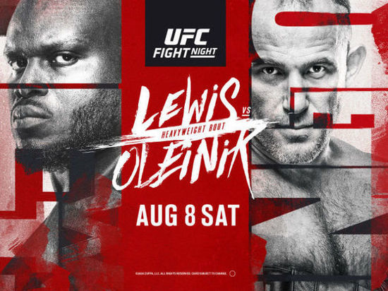 Американский боец UFC выложил видео того, как плюет в еду россиянина Олейника