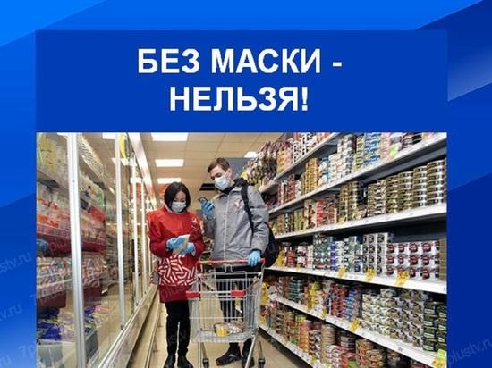 Нарвался: в Ярославской области оштрафовали еще одного гражданина, не носящего маску
