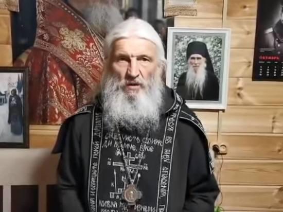 В монастыре схиигумена Сергия умерла девочка