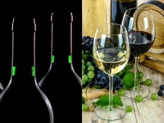 Самые популярные у россиян импортные вина назвали в Роскачестве