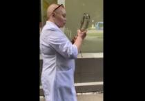 Лечиться от коронавируса ящерицами предлагала москвичам гомеопатическая аптека на Мосфильмовской улице