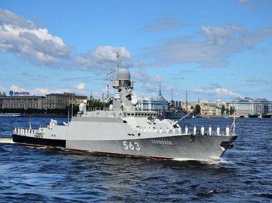МРК «Серпухов» стал участником учений ВМФ России