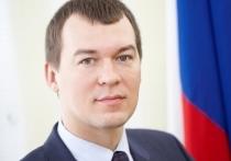 Дегтярев решил перевезти семью в Хабаровск