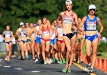 Всероссийские соревнования по спортивной ходьбе перенесены из Чебоксар в Костромскую область