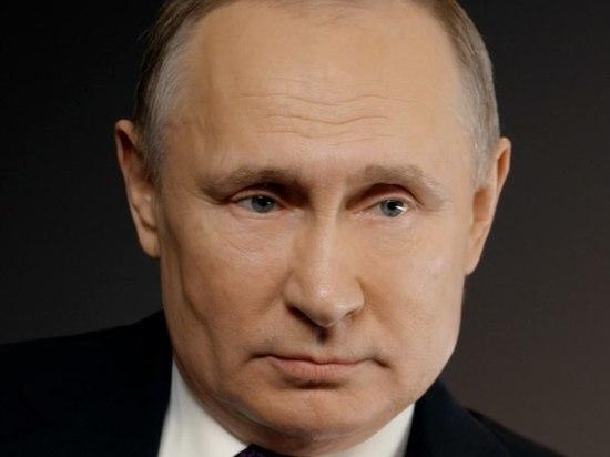 Новый опрос показал уровень доверия россиян к Путину