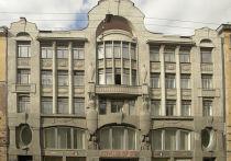 Суд вынес приговор директору петербургского Большого театра кукол