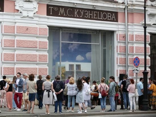 Кузнецовский фарфор – название, известное даже для тех, кто в принципе далёк от изучения истории быта