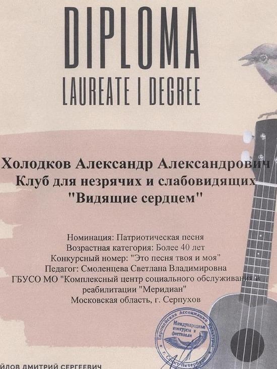 Житель Серпухова победоносно исполнил патриотическую песню