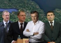 На должность губернатора Ленобласти претендуют четыре кандидата