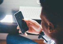 Госдепартамент США проводит SMS-рассылку за границей, в том числе в России, в рамках программы по поиску хакеров и лиц, вмешивающихся в американские выборы