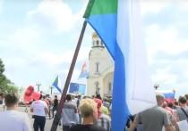 Число митингующих в поддержку Фургала снижается