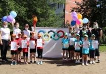 В Иванове в дошкольных учреждениях проводятся «Олимпийские дни»