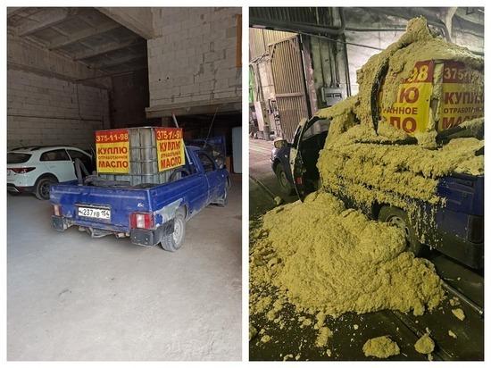 Забавное ЧП в Новосибирске: автомобиль «утеплился на зиму в шубу»