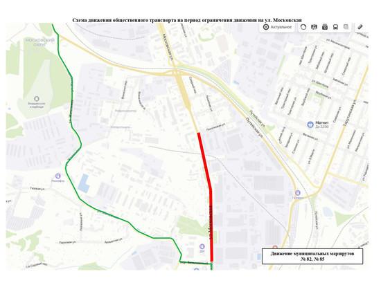В Калуге меняется схема движения общественного транспорта