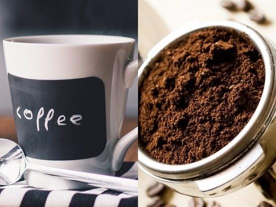 Назван самый бодрящий летний вид кофе