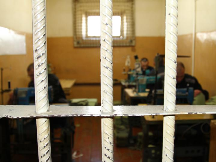 Взрывавший людей в Сочи милиционер заговорил в тюрьме