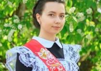 Школьница из района в Тверской области набрала 100 баллов на ЕГЭ