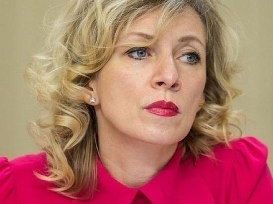 Захарова назвала задержание россиян в Белоруссии провокацией третьей страны