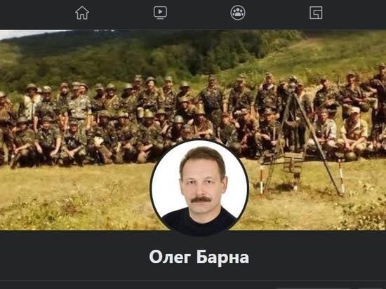 """Экс-депутат от""""Блока Петра Порошенко"""" назвал киевлян """"быдлом"""""""