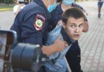 В Омске произошла стычка ОМОНа и митингующих за Хабаровск