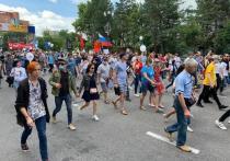 Полицейские составили больше ста протоколов на митингующих хабаровчан