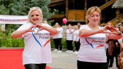 Фестиваль «Bodypositive Russia 2020» в Москве: дефиле и танцевальный флешмоб