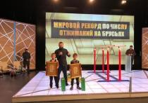 Чеченские мальчишки установили мировые рекорды в отжиманиях