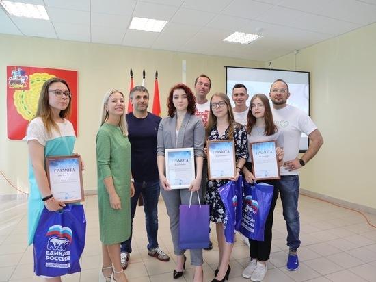 Уже в четвёртый раз в Серпухове при поддержке местного отделения Всероссийской партии «Единая Россия» прошёл конкурс «Краса Молодёжного медиацентра». В этом году в финал вышли четыре участницы.