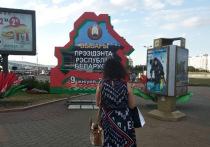 Западные СМИ спрогнозировали итоги выборов в Белоруссии: «Беспрецедентный гнев»