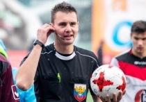 Матч ФК «Рязань» и «Авангарда» будет судить Александр Самсонов