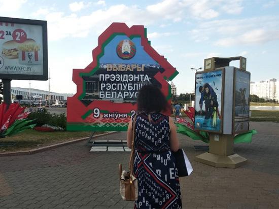 Начало голосования на президентских выборах в Белоруссии привлекло большое внимание зарубежных СМИ