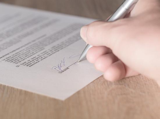 Германия: Расторжение договора об аренде во время пандемии