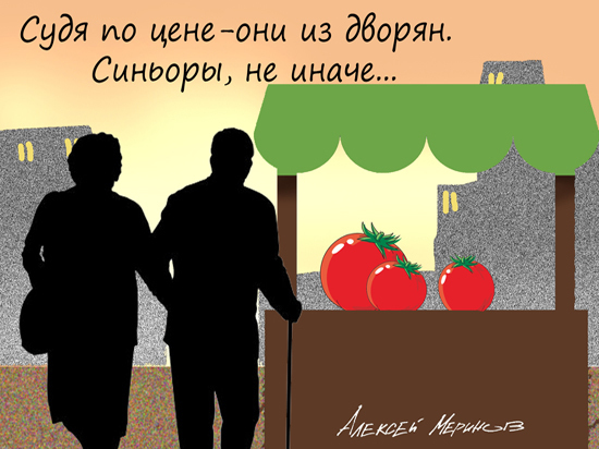 Недавно мы писали, что огурцы на областных рынках стали стоить дороже ананасов