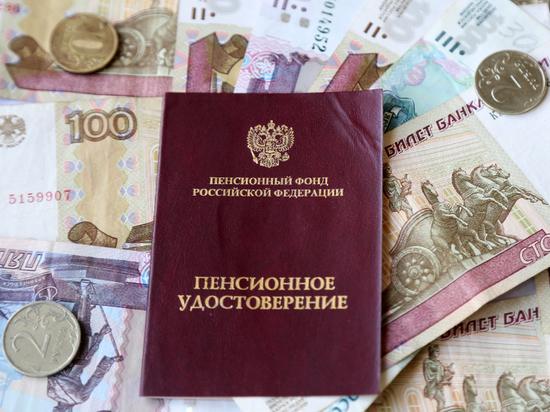 Пресс-служба Пенсионного фонда России обратилась в редакцию «МК» по поводу статьи «Пенсионерам заплатят за простой», вышедшей 6 августа 2020...