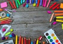 Жители Салехарда помогут собрать в школу детей из малоимущих семей