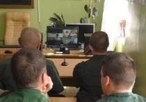 Осужденные Калмыкии и Астраханской области состязались в знании классики