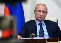 Из поздравления Путина Лукашенко пропала формулировка о народной поддержке
