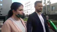 Суд не разрешил Варваре Карауловой отпраздновать медовый месяц
