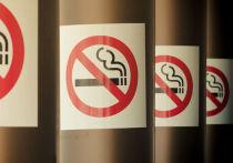 Больше 300 жителей Твери наказали за курение