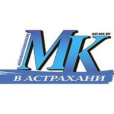 Редакция «МК в Астрахани»