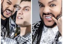 Киркоров украсил зубы на 5 млн, чтобы спеть с новосибирским блогером