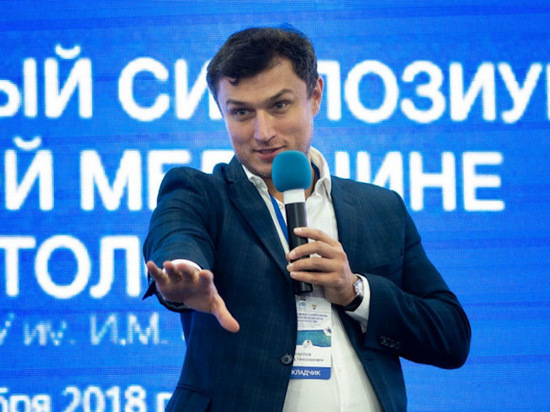 Врач сборной России подал иск против федерации легкой атлетики