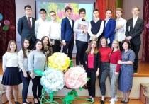 Серпуховская учительница – вторая в томе педагогов, подготовивших лучших выпускников