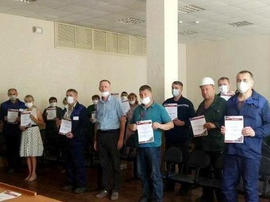 Школа линейных руководителей Концерна «Тракторные заводы», несмотря на неблагоприятные внешние условия, связанные с пандемией COVID-19, обучила очередную партию управленцев